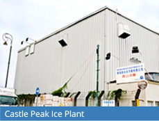 The Hong Kong Ice u0026 Cold Storage Company Limited HKICS was established in August 1896 and has been serving local community over 120 years.  sc 1 st  ??????????? Hong Kong Ice u0026 Cold Storage Company Limited & ??????????? Hong Kong Ice u0026 Cold Storage Company Limited
