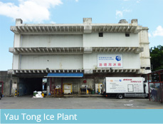 The Hong Kong Ice u0026 Cold Storage Company Limited HKICS was established in August 1896 and has been serving local community over 120 years. & ??????????? Hong Kong Ice u0026 Cold Storage Company Limited